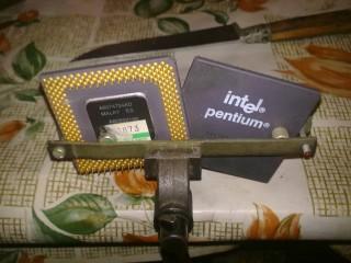 Двухядерная микропроцессорная ножеточка